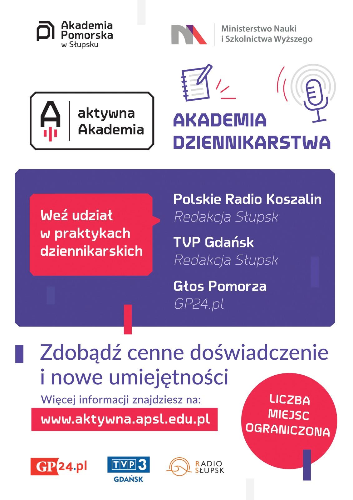 Akademia Dziennikarstwa na Akademii Pomorskiej w Słupsku