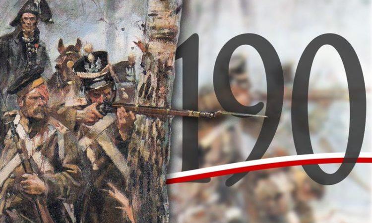 Zryw narodowo-wyzwoleńczy był pierwszym, który niósł nadzieję na wolną Polskę. Podchorążowie ruszyli w bój. W hołdzie powstańcom za męstwo i patriotyczną postawę 29 listopada świętujemy również Dzień Podchorążego. To święto zastało ustanowione na pamiątkę wydarzeń z 29 na 30 listopada 1830 roku, kiedy grupa słuchaczy Szkoły Podchorążych Piechoty w Warszawie pod wodzą ppor. Piotra Wysockiego zaatakowała Belweder, rezydencję wielkiego księcia Konstantego, rosyjskiego dowódcy polskiej armii. W ten sposób rozpoczęło się Powstanie Listopadowe.